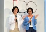 (左から)大塚久美子社長、新CMキャラクターの平祐奈 (C)ORICON NewS inc.