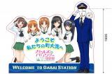 大洗駅に設置予定の記念撮影台(イメージ)