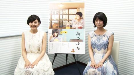 菊池亜希子(左)三根梓(右) (C)ORICON NewS inc.
