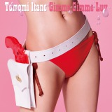 板野友美7thシングル「Gimme Gimme Luv」初回限定盤TYPE-B
