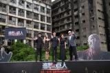 長崎・端島(通称:軍艦島)で映画『進撃の巨人 ATTACK ON TITAN』の完成報告会見を実施