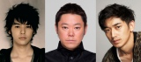 映画『殿、利息でござる!』に出演する(左から)妻夫木聡、阿部サダヲ、瑛太