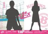 乃木坂46が主演を務めるテレビ東京系ドラマ24『初森ベマーズ』の1ショットポスターが12駅で掲出される (C)テレビ東京