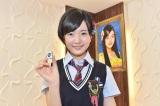 冠番組『NMB須藤凜々花の麻雀ガチバトル!りりぽんのトップ目とったんで!』への意気込みを語ったNMB48・須藤凜々花