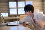 L役の山崎賢人 (C)日本テレビ