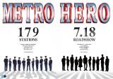 『HERO』シリーズでおなじみのオープニングシルエットが東京メトロ駅員に