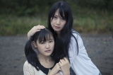 映画『浄霊探偵』に出演している(左から)今野悠夫、SKE48の高柳明音(C)2015「浄霊探偵」製作委員会