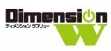 『Dimension W』のタイトルロゴ (C)YUJI IWAHARA/SQUARE ENIX (C)岩原裕二/スクウェアエニックス・DW製作委員会