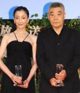 『第41回 放送文化基金賞』の「演技賞」を受賞した(左から)宮沢りえ、柄本明 (C)ORICON NewS inc.