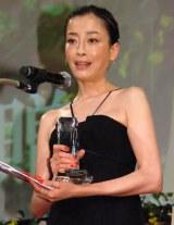 『第41回 放送文化基金賞』の贈呈式に出席した宮沢りえ (C)ORICON NewS inc.