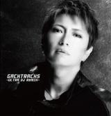 リミックスアルバム『GACKTRACKS-ULTRA DJ ReMIX-』【通常盤】
