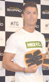 『MTG×Cristiano Ronaldo