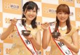 7代目「ミス納豆」の(左から)浜口順子、佐々木もよこ (C)ORICON NewS inc.