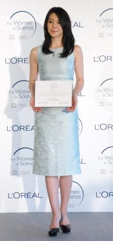 「素晴らしい賞をいただけて本当に光栄です」と喜びを語った知花くらら=第10回『ロレアル—ユネスコ女性科学者 日本奨励賞』授賞式 (C)ORICON NewS inc.