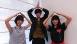 番組MC・梅澤亜季(左)とニョッキポーズする岡野真也(右)、成田凌(中央) (C)ORICON NewS inc.