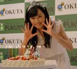 16歳のバースデーケーキに笑顔 (C)ORICON NewS inc.