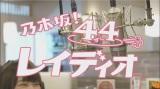 衛藤美彩&高山一実ペアは回転寿司を食べながらラジオ番組に挑戦