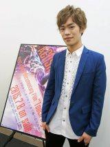 """ライブ&ドキュメンタリーDVD『Kensho Ono First Live & Documentary Film """"Touch my Style""""』を発売した人気声優で歌手の小野賢章 (C)ORICON NewS inc."""