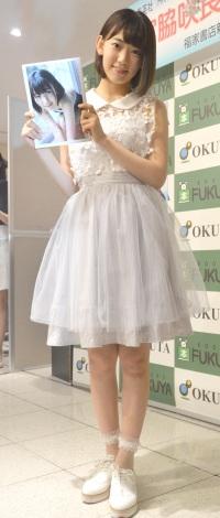 写真集『さくら』の発売イベント前取材に応じたHKT48宮脇咲良 (C)ORICON NewS inc.