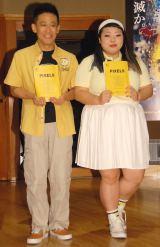 映画『ピクセル』日本語吹き替え版公開アフレコに出席した(左から)柳沢慎吾、渡辺直美(C)ORICON NewS inc.