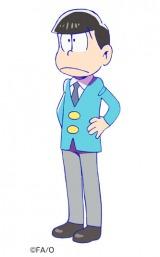 三男・チョロ松(CV:神谷浩史)…6つ子の中では唯一の常識人なのでツッコミ役になることが多い (C)赤塚不二夫/おそ松さん製作委員会