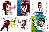 『るみちゃんの事象』がLINEスタンプになって、みんなの会話をお騒がせ!!!
