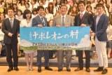 試写会には特別ゲストとして石破茂・地方創生担当大臣(左から3番目)が登場 (C)ORICON NewS inc.