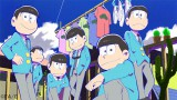 6つ子の成長した姿が… ティザービジュアル (C)赤塚不二夫/おそ松さん製作委員会