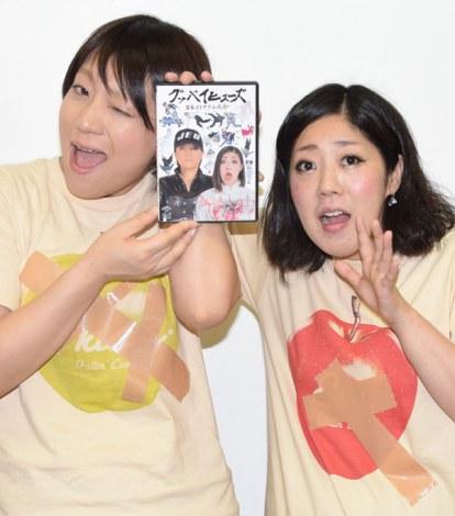 「一発屋」への思いを語ったエレキテル連合の(左から)橋本小雪、中野聡子 (C)ORICON NewS inc.