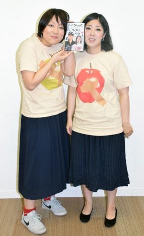第3弾となるネタDVD『グッバイヒューズ』を発売するエレキテル連合の(左から)橋本小雪、中野聡子 (C)ORICON NewS inc.