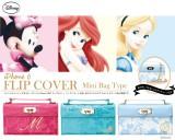 「ミニーマウス」、「アリエル」、「アリス」のミニバッグ型iPhoneケース