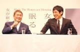 ビートたけし(左)のトークに爆笑する西島秀俊 (C)ORICON NewS inc.