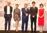 映画『女が眠る時』製作発表会見に出席した(左から)ウェイン・ワン、忽那汐里、ビートたけし、西島秀俊、小山田サユリ (C)ORICON NewS inc.