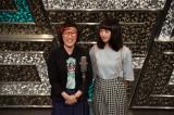 『ハイスクールマンザイ2015プレイベント』の出演したスパイク (C)ORICON NewS inc.