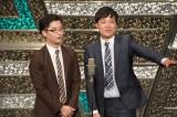 『ハイスクールマンザイ2015プレイベント』の出演した田畑藤本 (C)ORICON NewS inc.