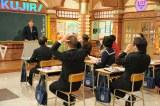 10年間テレビから姿を消しちゃったヒロミ先生の授業の様子(C)テレビ朝日