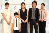 (左から)木村文乃、小林颯、綾瀬はるか、藤原竜也、高島礼子 (C)ORICON NewS inc.