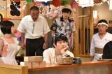 日本テレビ系『ど根性ガエル』(毎週土曜 後9:00)がスタート (C)日本テレビ