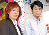 岩田聡社長の訃報を受けて追悼コメントを寄せた(左から)つんく♂、よゐこの有野晋哉(C)ORICON NewS inc.