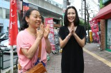 MCの木村佳乃(右)のロケ企画で東京都北区赤羽へ(C)関西テレビ