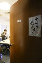 仕事中に、局内の会議室でそっとコーヒーを淹れる嬉野雅道氏。その真意とは?(写真は著書『ひらあやまり』/KADOKAWA刊より)