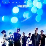 三代目 J Soul Brothers from EXILE TRIBEの18thシングル「Summer Madness」(CD+DVD)