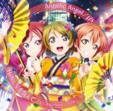 第1弾「Angelic Angel/Hello,星を数えて」は前週2位→5位