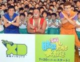 小学生に特別授業を行ったロバート(左から)山本博、秋山竜次、馬場裕之 (C)ORICON NewS inc.