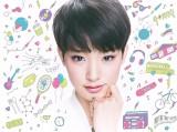 9月2日に4枚目のシングル「相合傘」を発売する剛力彩芽