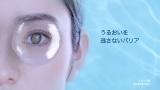 斎藤工がCMに出演する『ボシュロム バイオトゥルー(R) ワンデー』