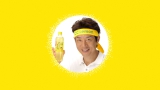 C.C.レモンのイメージキャラクターを務める松岡修造