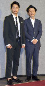BSプレミアムのスペシャルドラマ『洞窟おじさん』の会見に出席した(左から)中村蒼、リリー・フランキー (C)ORICON NewS inc.