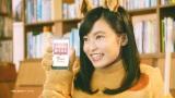 チケットフリマアプリ『チケットキャンプ』新CM 場面カット