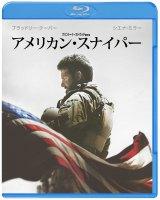 週間BDランキング1位『アメリカン・スナイパー ブルーレイ&DVDセット』